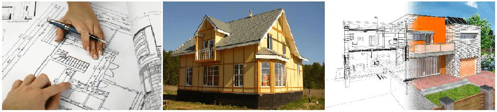нужно ли изтотавливать проект для строительства дома