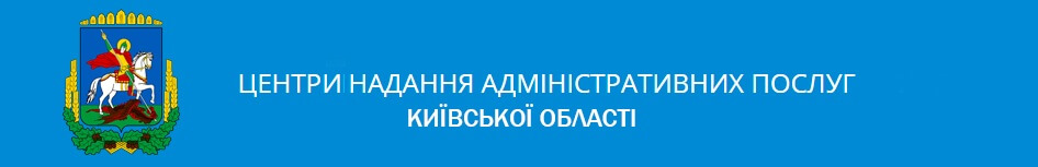 цнап-київської-області