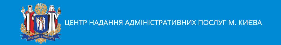 цнап-київ