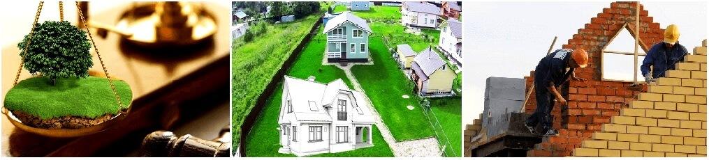 два дома на одному земельном участку можно ли строить
