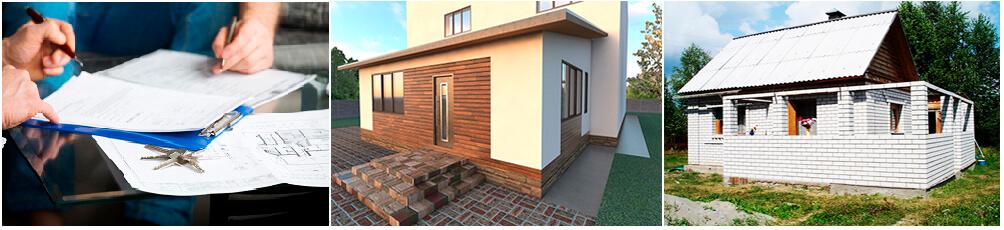 Узаконить-реконструкцию-дома