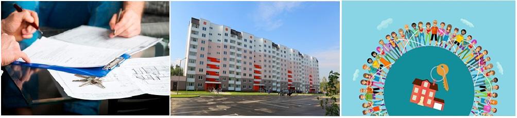 право-собственности-кооперативная-квартира