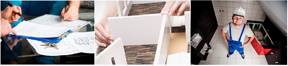 оформить перепланировку в панельном доме